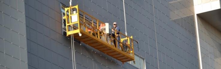 Охрана труда при работе в строительной люльке