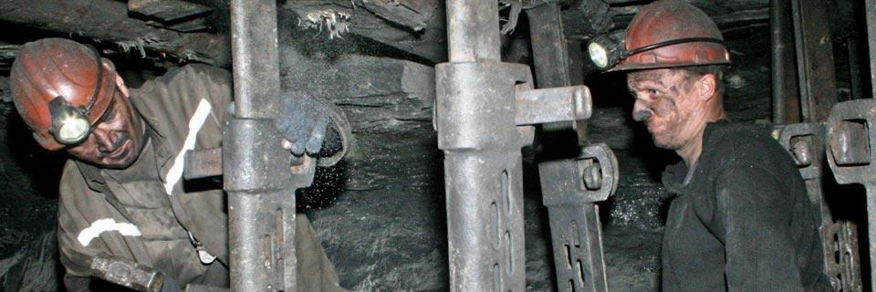 Охрана труда крепильщика шахты