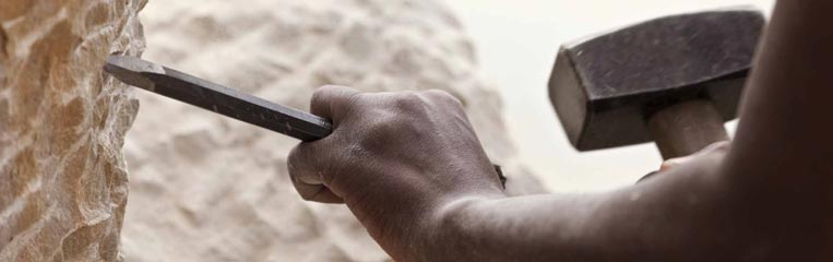 Охрана труда каменотёса