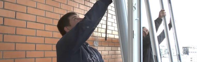 Техника безопасности при остеклении балконов