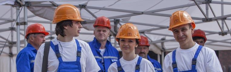 Права работников службы безопасности строительно-монтажного треста