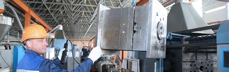 Охрана труда при литье пластмасс