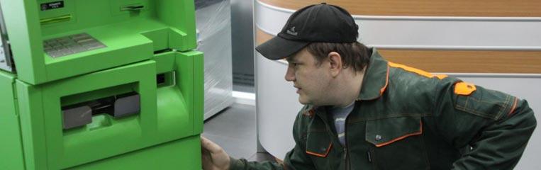 Правила безопасности при установке банкоматов
