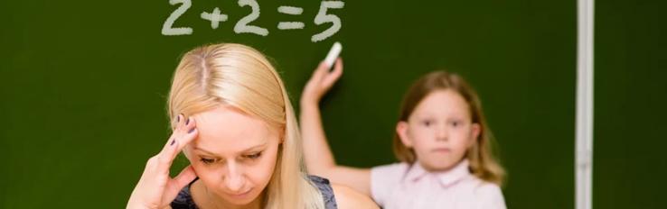 Охрана труда педагога