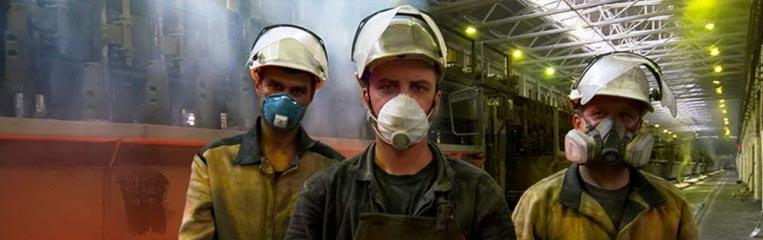 Небезопасные условия труда