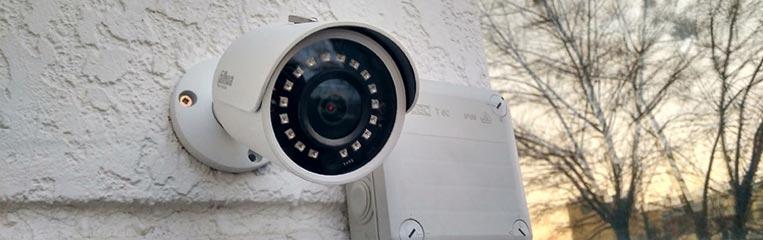 Камеры наружного видеонаблюдения: разновидности и возможности